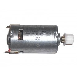 Двигатель (мотор) для кофемашины - 7313217261